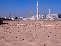 Photo of Al Baqi : qu'est ce que c'est ?