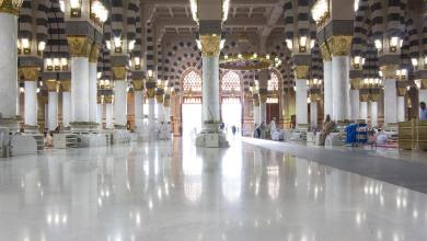 Photo of Les règles à suivre lors de la visite de la mosquée du Prophète