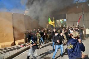 SURGE OF SHIITE MILITIA ATTACKS IN STORE FOR US FORCES IN IRAQ, POSSIBLY ISRAEL TOO