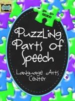 Puzzling Parts of Speech: Language Arts Center