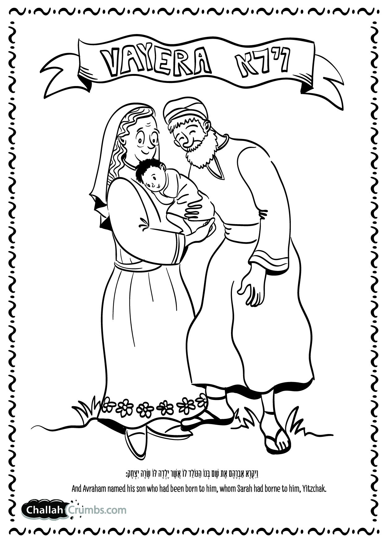 Rachel And Leah Coloring Pages Coloring Pages
