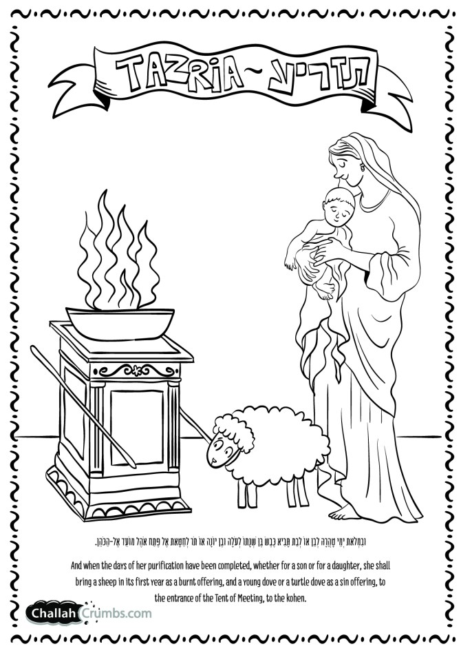parshat vayechi coloring pages - photo#4