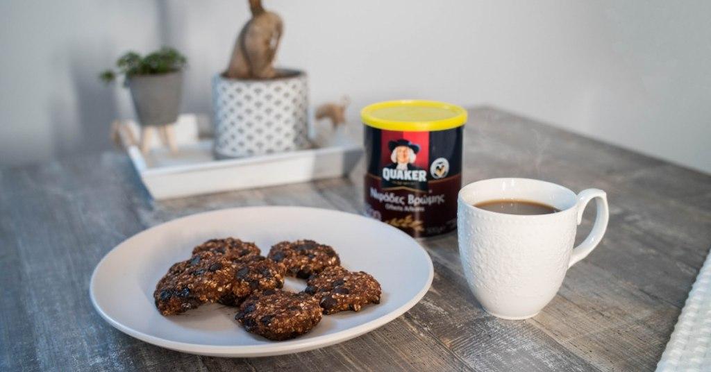 Σοκολατένια Μπισκότα με βρώμη Quaker