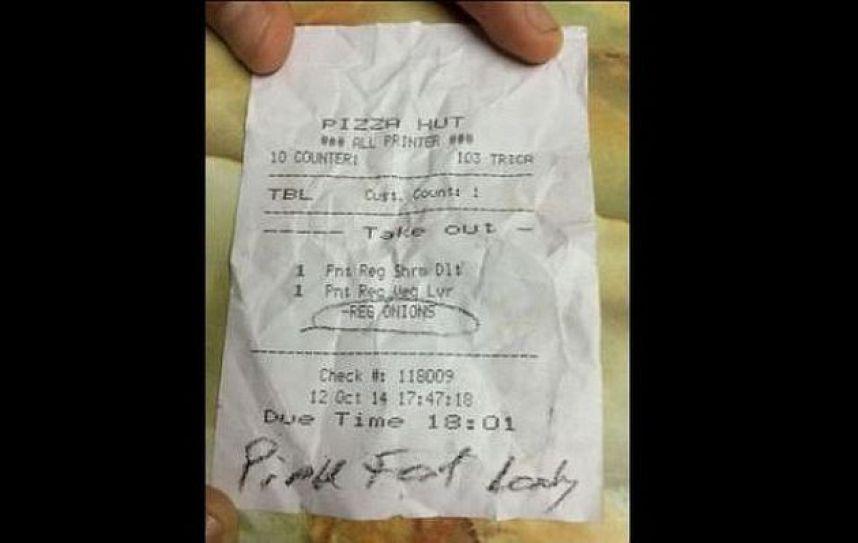 cliente pizza hut ticket