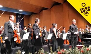 Festival-de-Musica-de-Morelia-2017