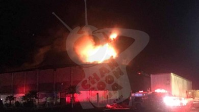 Photo of Se Incendia Bodega En Parque Industrial De Zacapu