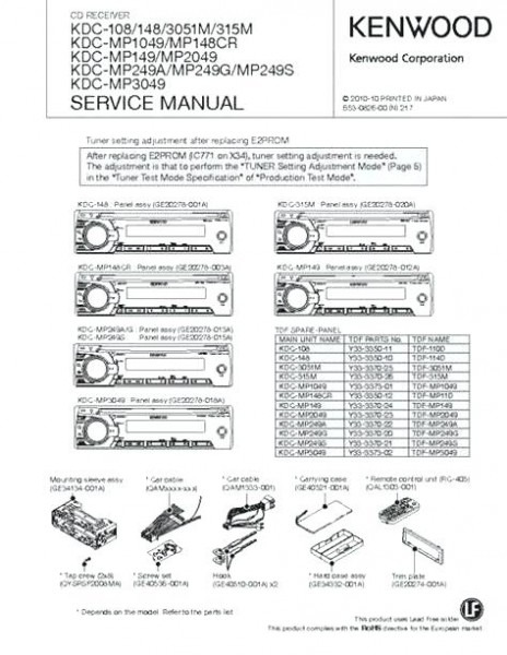 kenwood wiring diagrams kdc 210u  71 firebird wiring