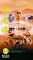Once Upon a Time in China I (1991)