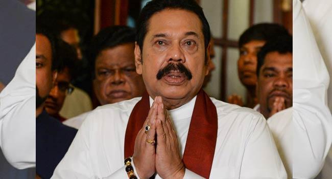 Opposition Sri Lanka