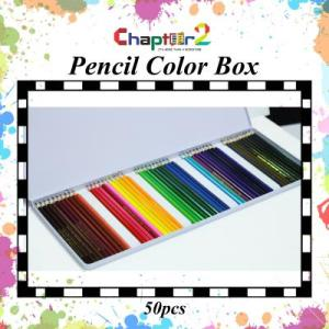 Pencil Color Box 50 pcs