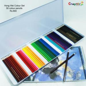 Hong Wei Colour Pencils