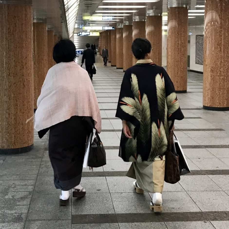 Tokyo metro kimono