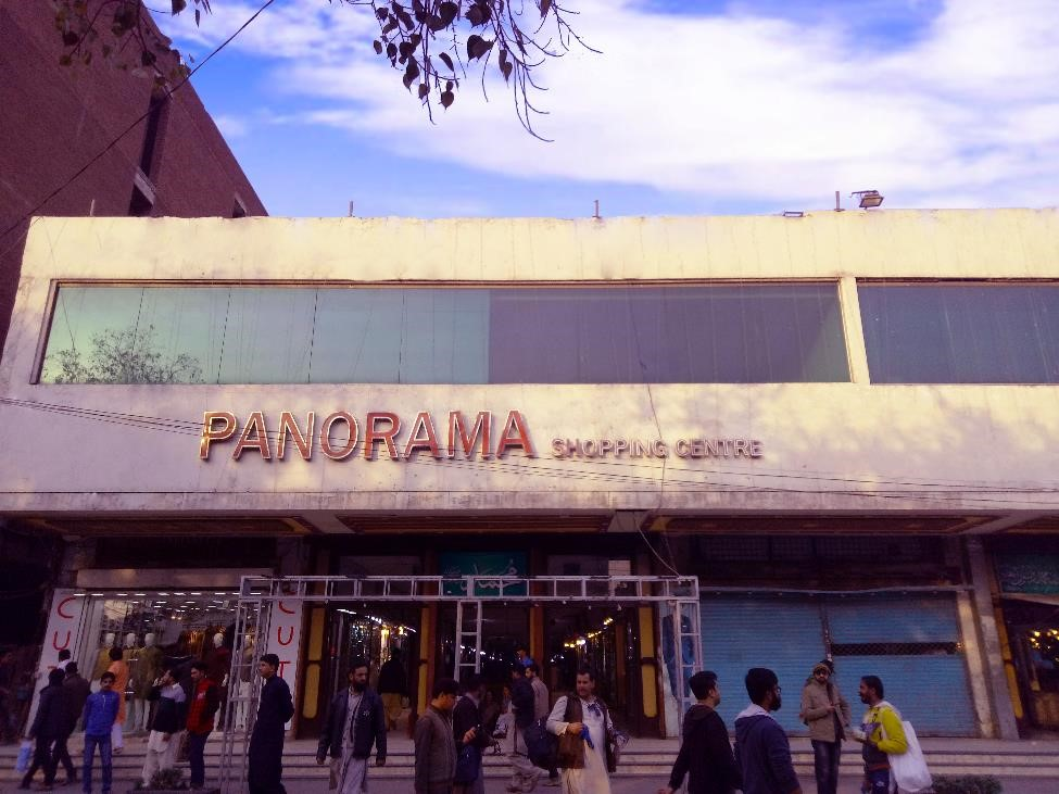 Panorama Shopping Centre