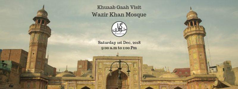 khuaab gaah visit