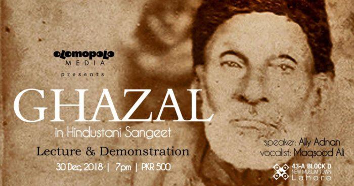 ghazal