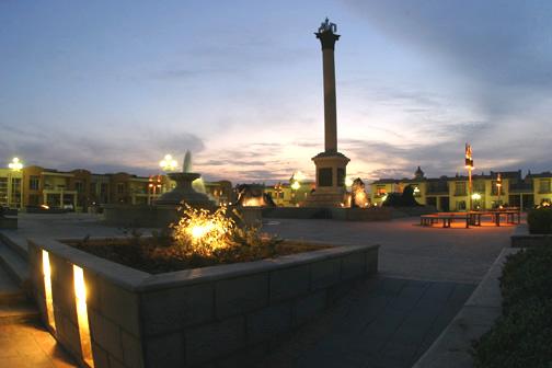 ts1 - Peep The Trafalgar Square Replica in Bahria Town