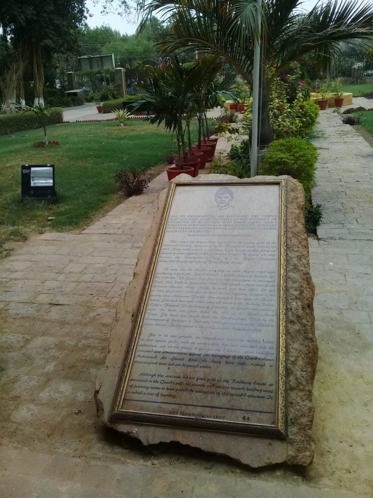 20180731 102320 1 e1550903773261 - Flagstaff House: Quaid-e-Azam Museum