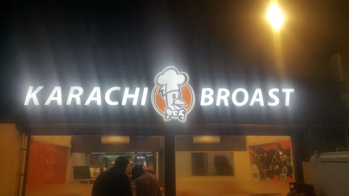 20190219 234431 - Karachi Broast: The Name, The Legend