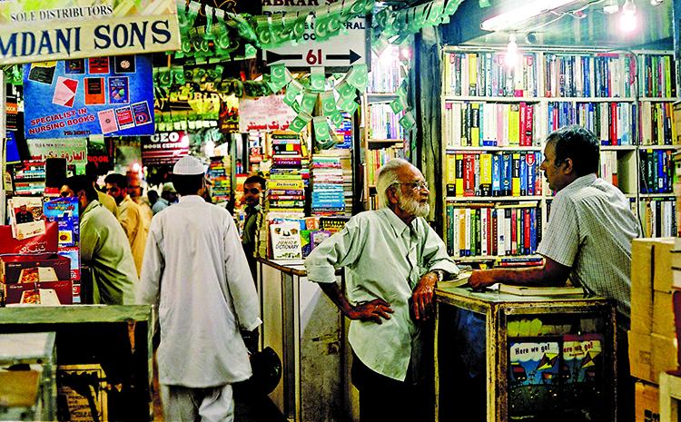 urdu bazaar karachi