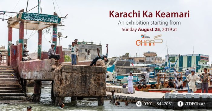 this weekend in karachi