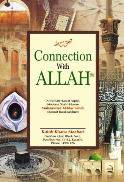 Connection with Allah