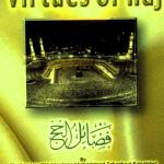 Virtue of Hajj