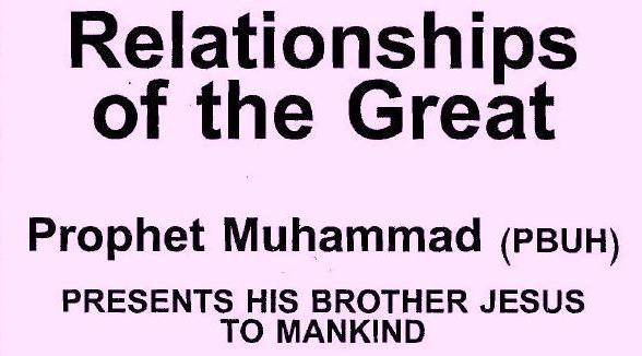Copy of Relationship of the Great Prophet Muhammad (PBUH)