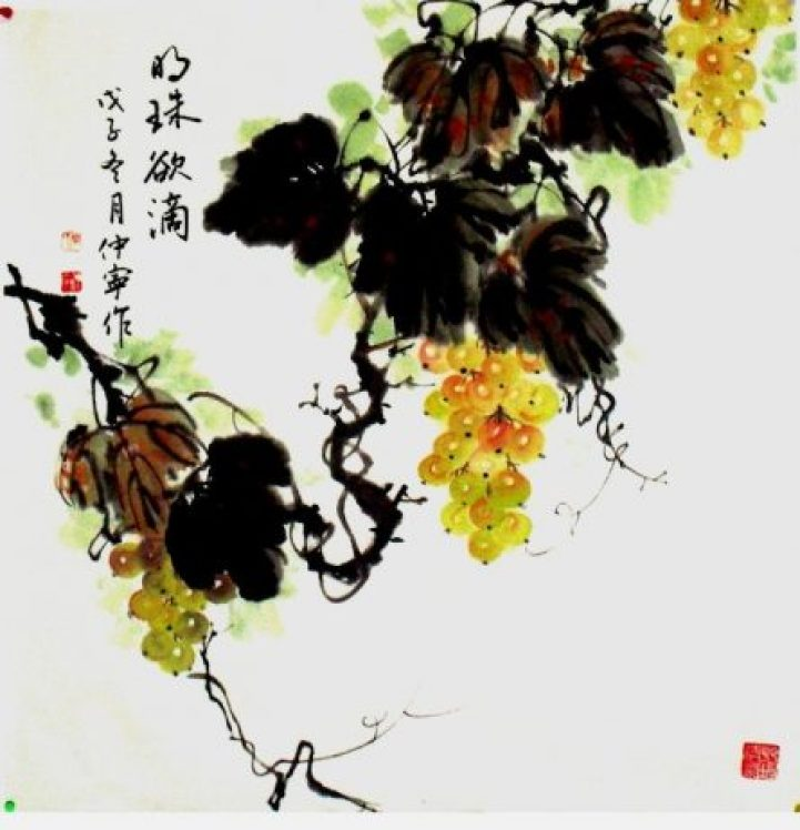 Gorgeous Watercolors Merge Nature with Chinese Calligraphy5