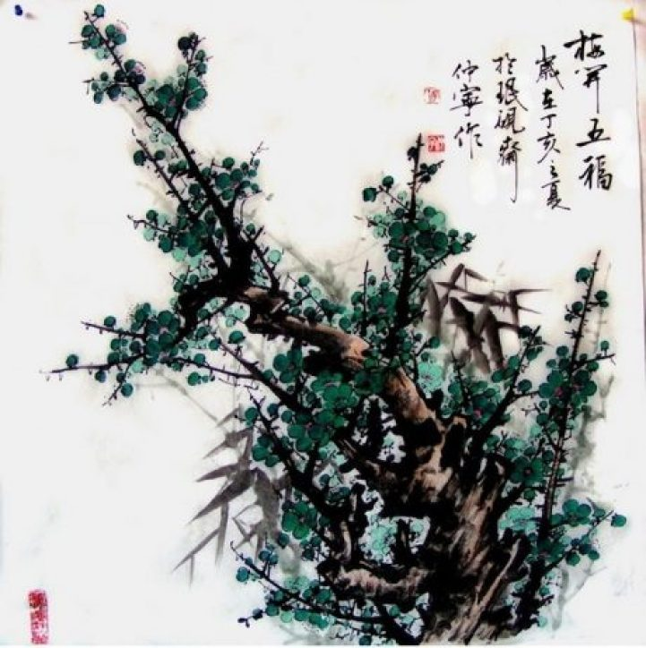 Gorgeous Watercolors Merge Nature with Chinese Calligraphy8