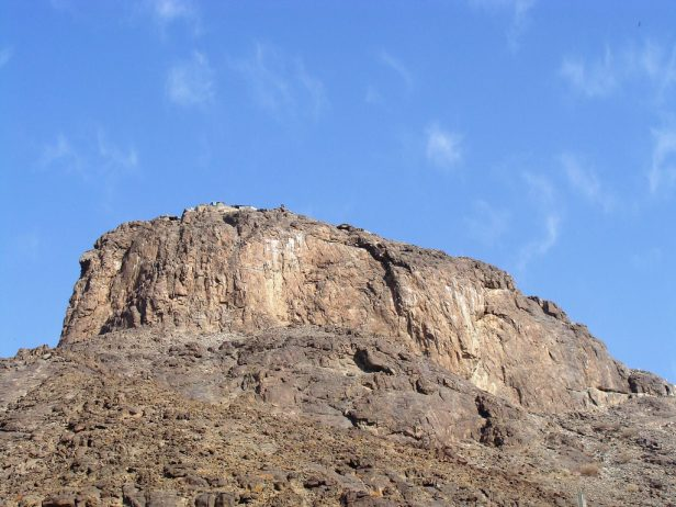 Jabal Al-Noor, The Mountain of Light in Makkah