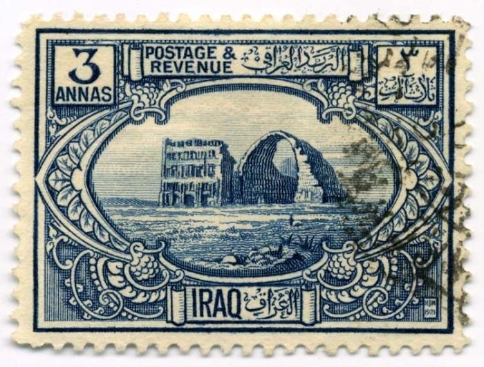 Ctesiphon. Iraq 3-anna stamp of 1923