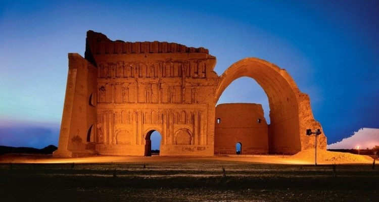 In the 1980's the archway rebuilt process was started by Saddam Hussein's government when the fallen northern wing was moderately rebuilt.