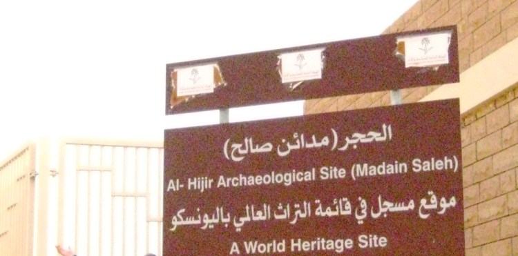 Mada'in Saleh is attributed, called the Thamudis to repent.