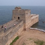 Old Dragon's Head: Where The Great Wall of China Ends