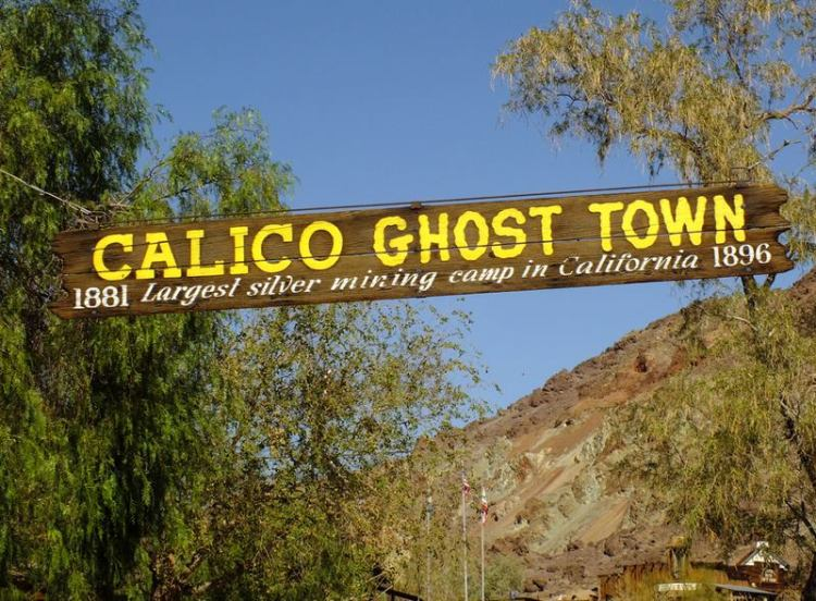 Calico ghost town located in the Calico Mountains founded in 1881, which was California's largest silver producer in the mid-1880s.