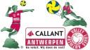 Logo Calant Antwerpen