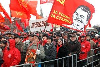 stalin_flag