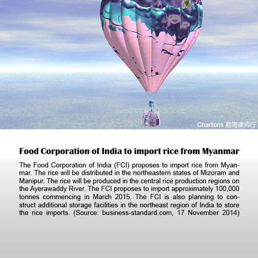 Food Corporation of India to import rice from Myanmar