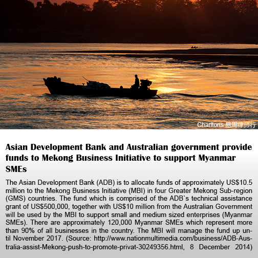 Asian Development Bank and Australian government provide funds to Mekong Business Initiative to support Myanmar SMEs