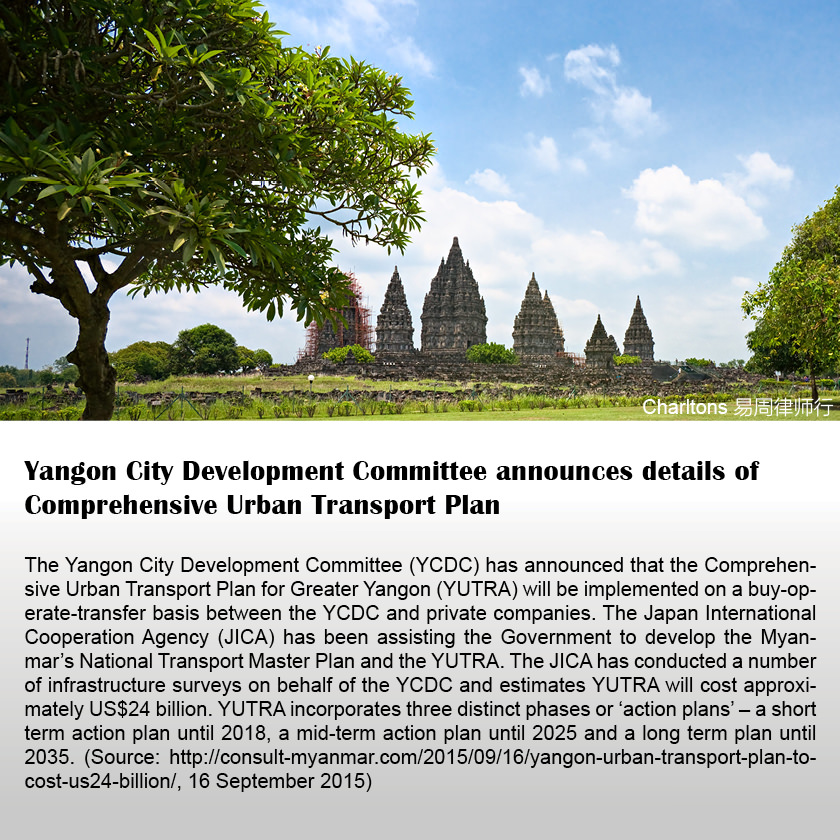Yangon City Development Committee announces details of Comprehensive Urban Transport Plan