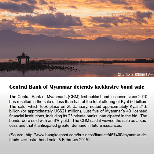 Central Bank of Myanmar defends lacklustre bond sale