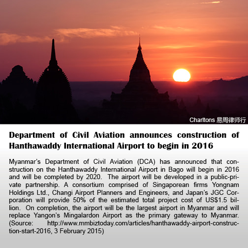 Department of Civil Aviation announces construction of Hanthawaddy International Airport to begin in 2016