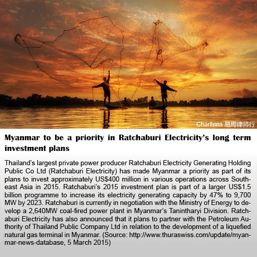 Myanmar to be a priority in Ratchaburi Electricity's long term investment plans