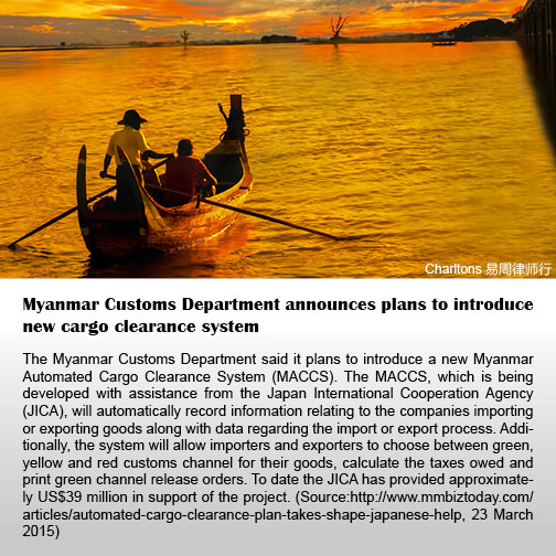 Myanmar Customs Department announces plans to introduce new cargo clearance system