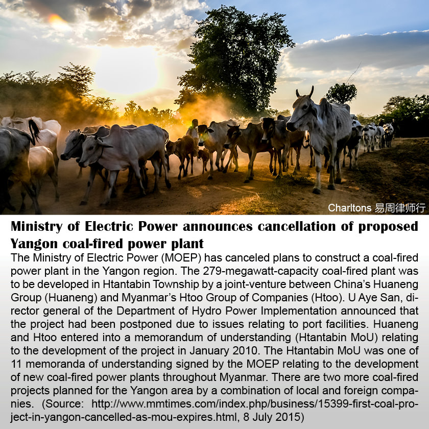 Ministry of Electric Power announces cancellation of proposed Yangon coal-fired power plan