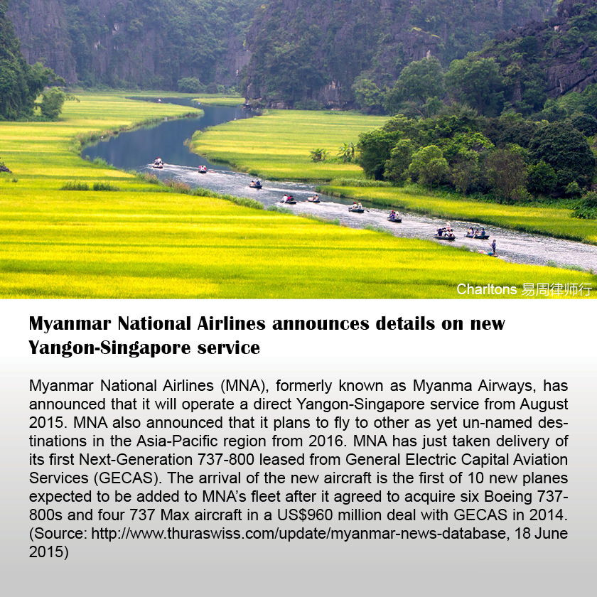 Myanmar National Airlines announces details on new Yangon-Singapore service