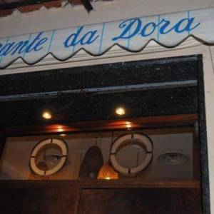 Ristorante da Dora Napoli ingresso