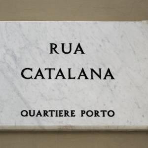 Rua Catalana
