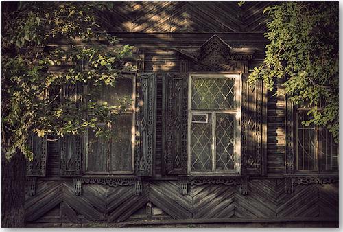 © Vlad Gerasimov