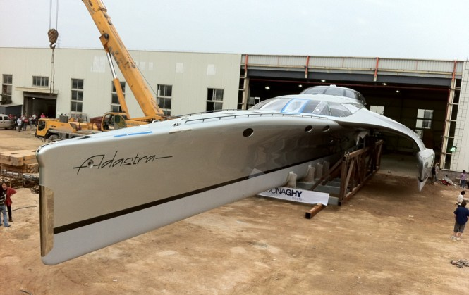 140ft Luxury Trimaran ADASTRA By McConaghy Boats Undergoes Sea Trials Yacht Charter